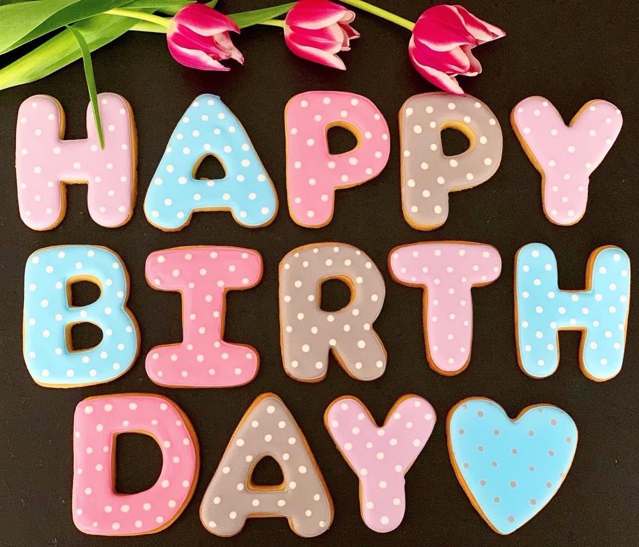 Happy Birthday Kekse