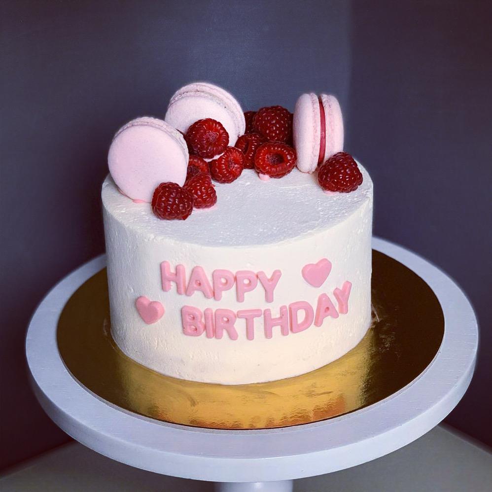 """Torte """"Happy Birthday"""" in weiß"""
